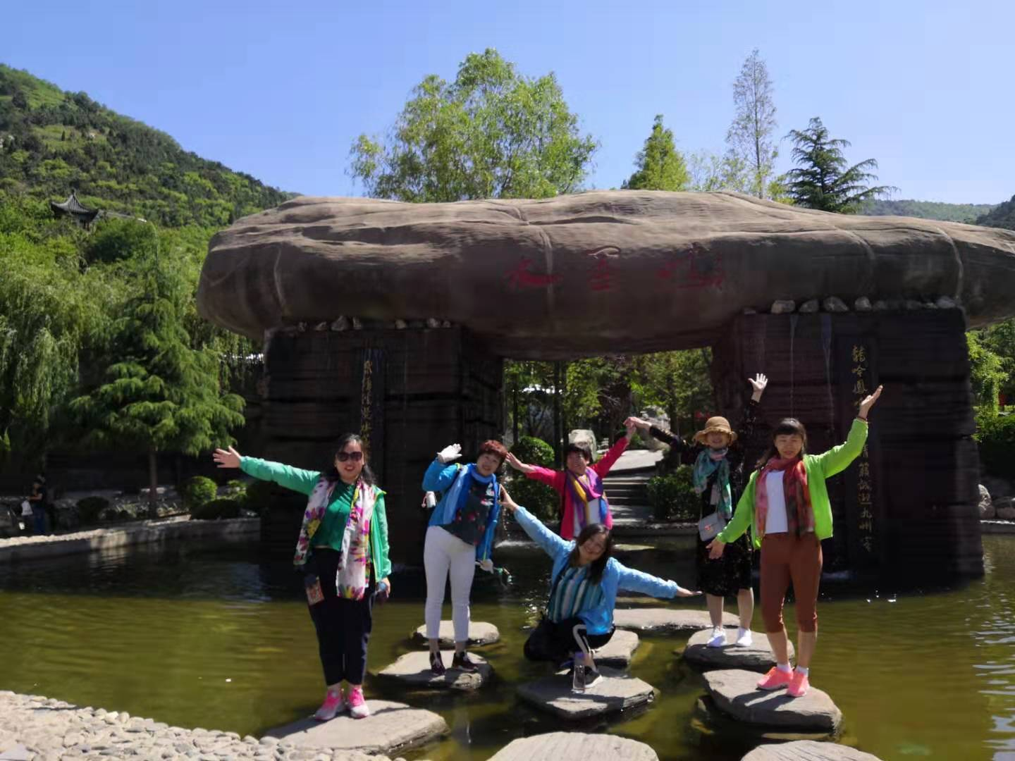 Staff travel on May 1, 2019